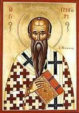 Icon of Saint Gregory of Nyssa