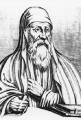 Origen, great Universalist theologian